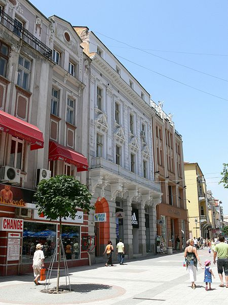 2.	View from High Street in Plovdiv